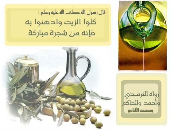 (نصائح صحية لاتضاهيها نصائح )  لأعظم طبيب (محمد) صلى الله عليه وسلم
